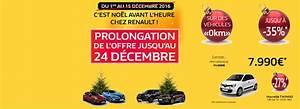 Renault St Jean De Maurienne : renault st jean de maurienne concessionnaire garage savoie 73 ~ Gottalentnigeria.com Avis de Voitures