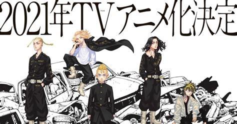 tokyo revengers start  april  nerz nerds