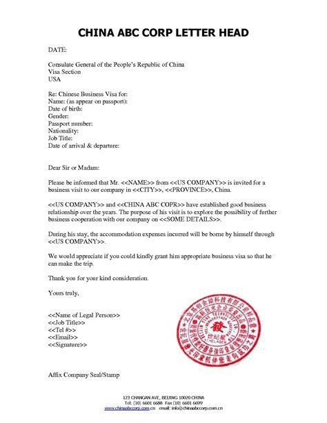 sample invitation letter  visitor visa  sister