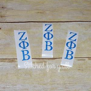 items similar to vertical vinyl greek letters adhesive With vinyl greek letters