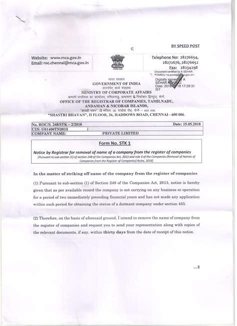 reply  strike  notice virtual auditor