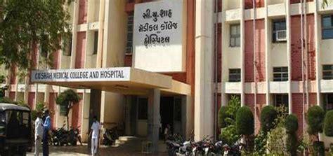 CU Shah Medical College Courses,Fees,Cutoff,Exams ...