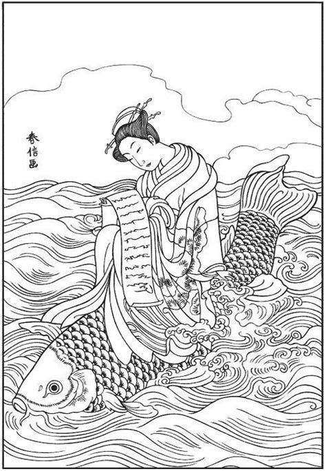 japanese coloring book japanese coloring books for adults cleverpedia