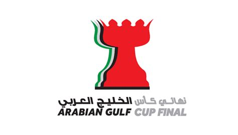 arab gulf logo arabian gulf cup replaces uae league cup as of this year s