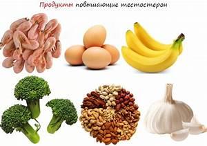 Какие витамины пить для улучшения потенции