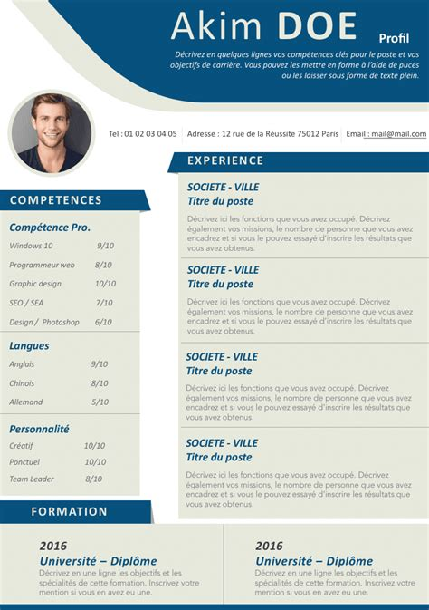 Modele Cv Word Gratuit 2016 by Cv Gratuit Word 2016