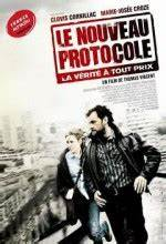 Yeni Protokol  The New Protocol  Filmi