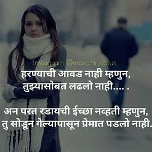 14 best Marathi Majhi images on Pinterest | Marathi quotes ...
