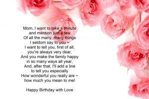 beautiful birthday cards  mom kittybabylovecom