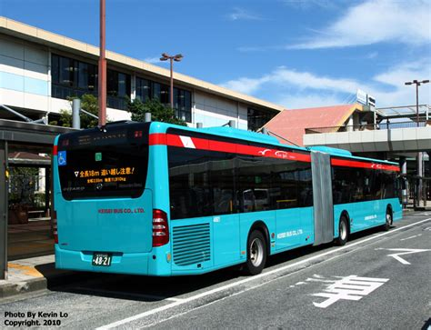 Ships from and sold by japanese trading company. Keisei Buses