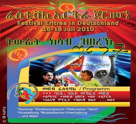 Eritrean Festival in Germany