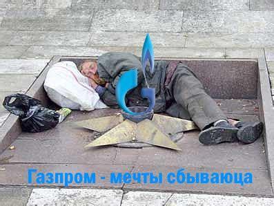 АЛЬТЕРНАТИВНАЯ ЭНЕРГЕТИКА. ПРОРЫВНЫЕ ТЕХНОЛОГИИ — ВКонтакте