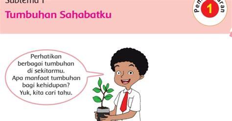 Melakukan analisis kd kelas 6 tema 1 selamatkan makhluk hidup. Kunci Jawaban Buku Tematik Siswa Kelas 6 Tema 1 Subtema 1 ...