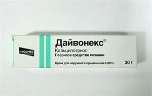 Лечение псориаза в г ростове-на-дону