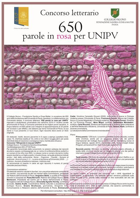 Università Di Pavia Concorsi by 650 Parole In Rosa Per Unipv Inchiostro