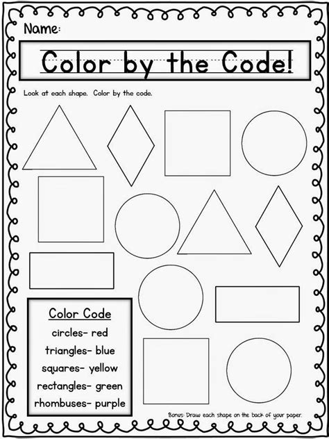 shapes thursday freebie kinderland collaborative