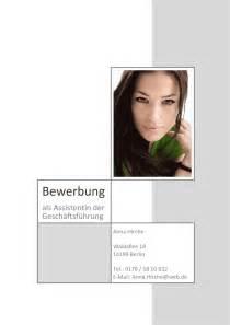 bewerbung deckblatt design connected rectangles inkscapeforum