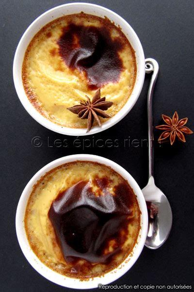 etoile de badiane cuisine badiane ou anis étoilé achat conseils d 39 utilisation