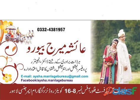 lairage bureau matrimonial site marriage in karachi clasf