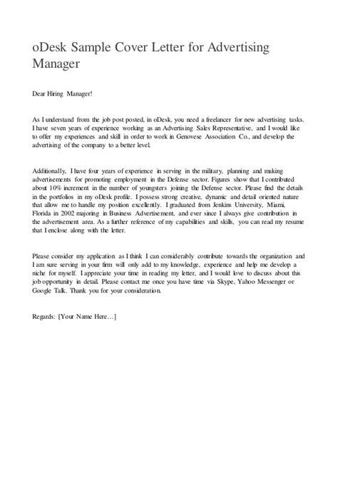 odesk sample cover letter  advertising manager