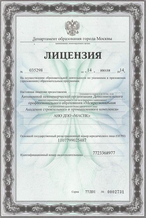 Заочное обучение в вузах россии с направлением электроэнергетика и электротехника – на 2019 год