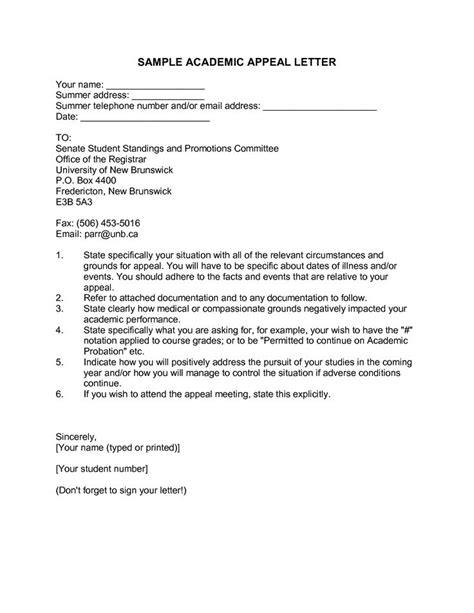 academic appeal letter sample appeal letter