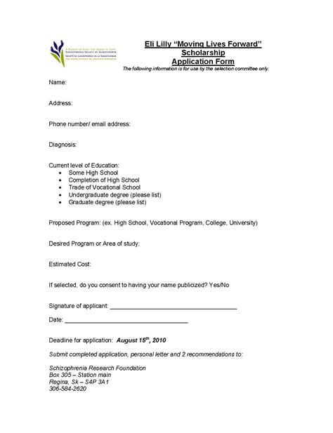 cover letter of application for scholarship writefiction581 web fc2