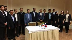 PressTV-Iran banks seal deal to get 'unlimited funds' from ...