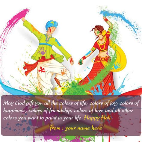 happy holi wishes greeting cards    image