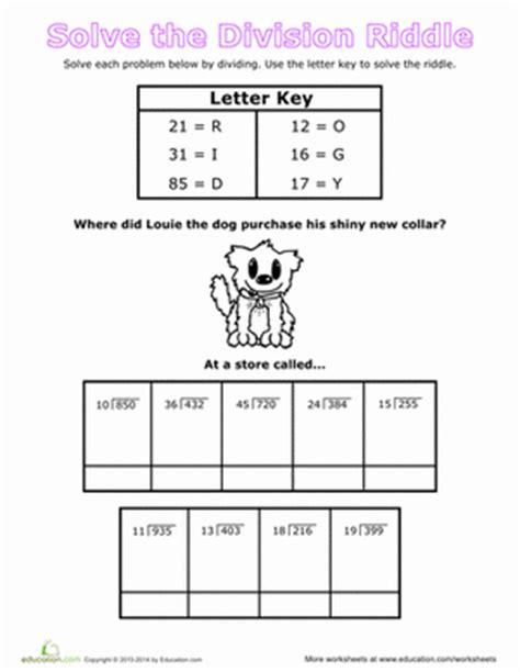 division riddle worksheets solve a division riddle worksheet education