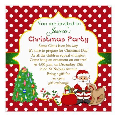 kids christmas party invitations santa tree rocking 5 25 quot square invitation card zazzle