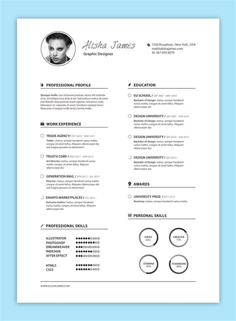 cheap application letter exles business
