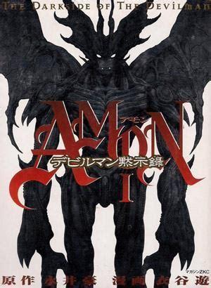 anime horor genre horror anime horror anime horror