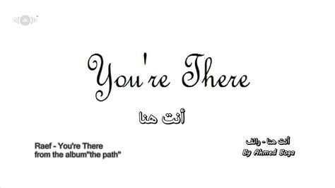 أنت هنا