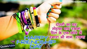 Hindi Friendship Day New Messages and Quotations ...