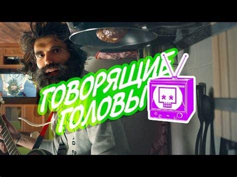 🎸 Как играть Noize MC Из окна аккорды бой текст видео разбор песни.