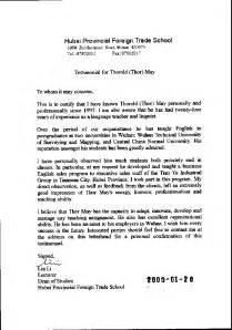 Letter Of Recommendation For Nursing School