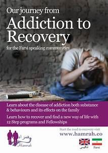 Hamrah Flyers  Hamrah Brochures  Recovery From Addiction همراه