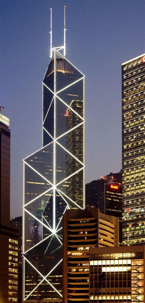 bank  china tower hong kong  im pei partnersand sherman kung associates architects