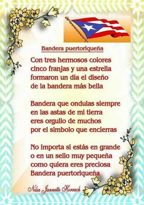 poema a la bandera puertorique 241 a love pinterest