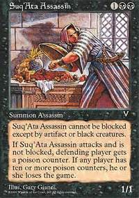 Mtg Rogue Assassin Deck by Infuct Edh Style Commander Edh Mtg Deck