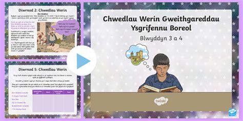 Pŵerbwynt Gweithgareddau Boreol Blwyddyn 3 A 4 Wythnos 1