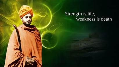 Swami Vivekananda Wallpapers Quotes Vivekanand Knowledge Bank