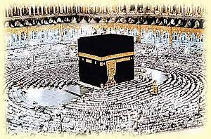 die säulen des islam