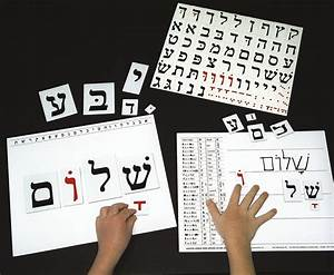 alphabet eks publishing classical hebrew for everyone With hebrew magnetic letters