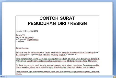 Contoh Surat Resign 2017 by Contoh Surat Resign Yang Baik Bahasa Inggris Gontoh