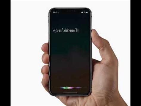 does iphone 4 siri iphone x siri 16872