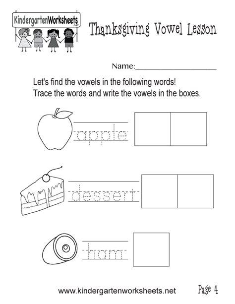 find vowels  food worksheet thanksgiving vowel lesson