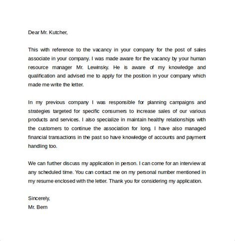 sle cover letter exles for sale 14 free