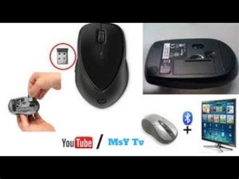 connect wireless mouse   laptop msy tv